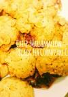 ♡マシュマロ紅茶コーンフレーククッキー