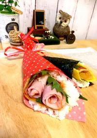 母の日に♪カラフル手巻きの花束お寿司