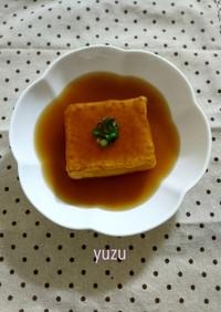 厚揚げで簡単!中華風あんかけ揚げ出し豆腐