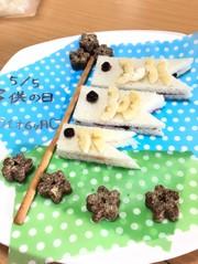 こどもの日★10分で簡単食パンで鯉のぼりの写真