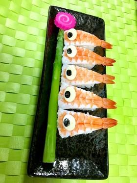 こどもの日☆こいのぼり簡単キャラ寿司