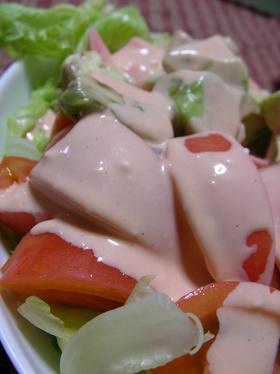 【男の料理】ヨーグルトサラダ