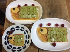 簡単☆鯉のぼりホットケーキ