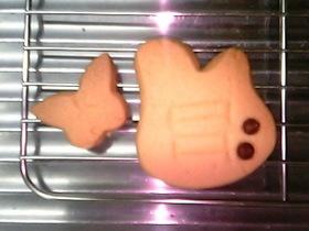 この味を求めていたクッキー