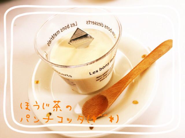 ほうじ茶パンナコッタ(✪ฺ´▽`✪ฺ)