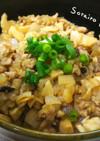 こしょうで食欲UP*椎茸と筍の中華丼*
