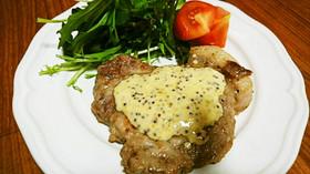 豚ロース肉のハニーマスタードソース