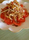 トマトと中華くらげの冷菜
