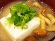 なめこと豆腐のお味噌汁♡ 簡単♪の写真