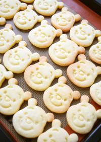 簡単☆基本のサクサク型抜きクッキー