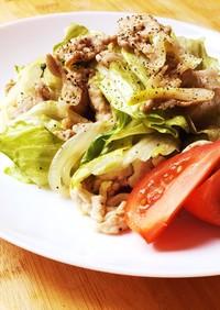 簡単☆豚肉とレタスのレモンペッパー炒め