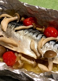 塩鯖のアクアパッツァ風ホイル焼き