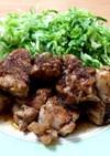 男飯 ガツンと厚切りロース豚の生姜焼き