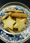 てんさい糖で作る簡単クッキー