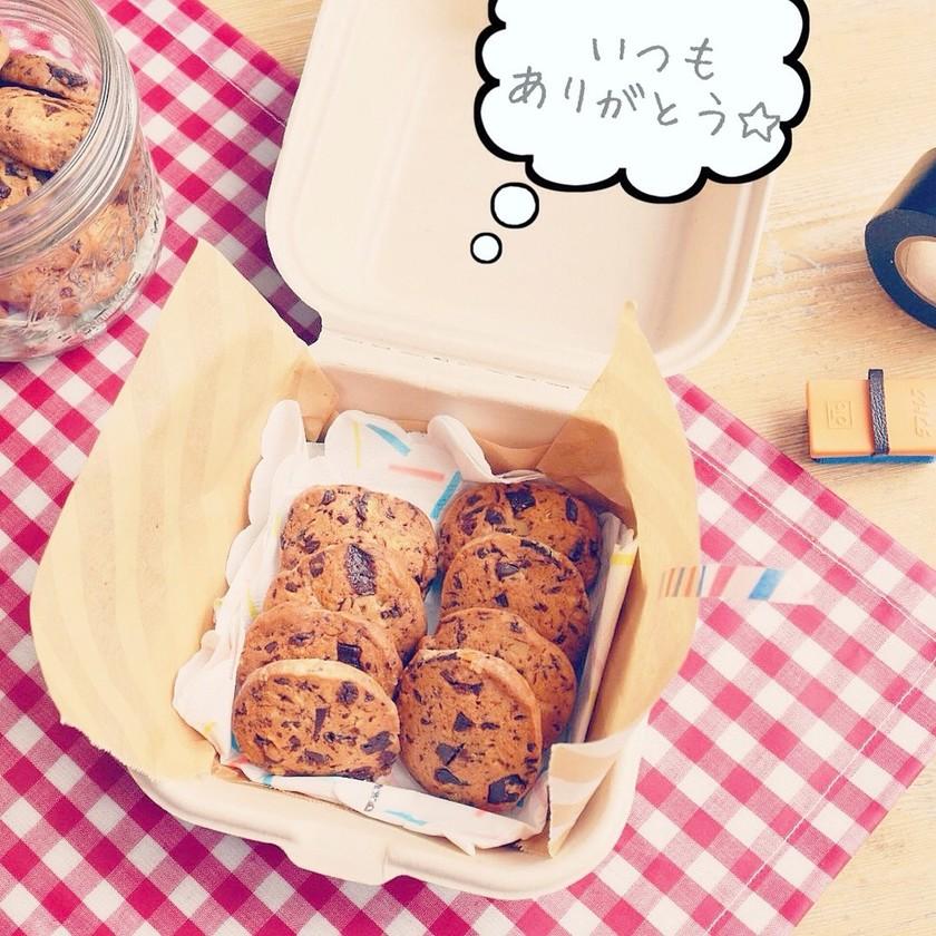 オールスパイスのチョコチップクッキー*