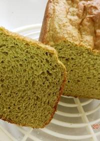糖質制限 抹茶入り大豆粉ふすま食パン