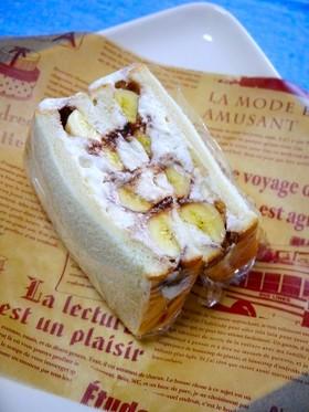 簡単!バナナチョコホイップサンドイッチ