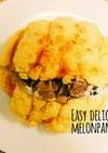 簡単☆朝食☆あったかーいメロンパンアイス