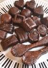 生クリームも砂糖も不要☆美容健康生チョコ