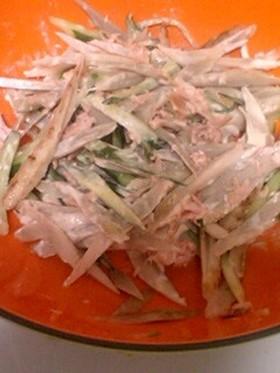 和えるだけ☆食物繊維たっぷりごぼうサラダ