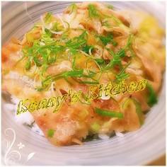 男の料理!コンビニ風ネギ塩豚バラ丼!