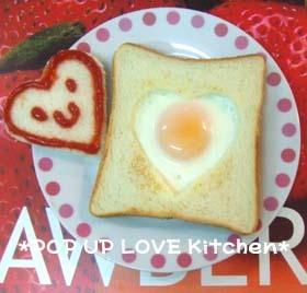 ハート♥な朝食パン *Ym*