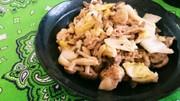 豚肉と白菜しめじの味噌マヨ炒めの写真