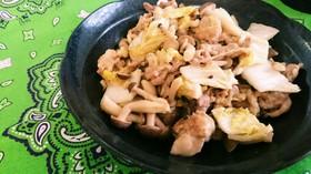 豚肉と白菜しめじの味噌マヨ炒め