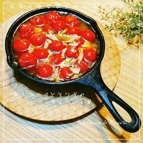 *ミニトマトとツナのアヒージョ*
