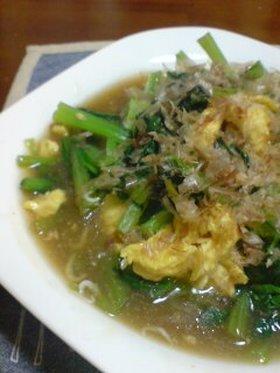 小松菜炒め煮の副菜