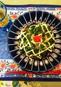長芋とおからのカリっとふわとろお好み焼き