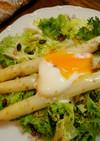 白アスパラガスと温泉卵のサラダ