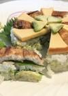 アーリーレッドとアボカドの押し寿司