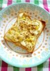 朝食やランチに♪オニオンツナマヨトースト