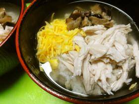 *簡単・鶏飯(けいはん)*