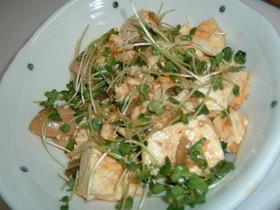 煮卵と豆腐のピリ辛サラダ