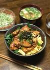 一人暮らし1人飯「ササミの焼き鳥丼丼」