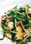 麺つゆで簡単ニラとモヤシと厚揚げ炒め☆
