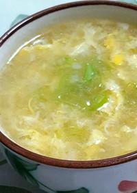中華風☆ふわとろ卵のスープ