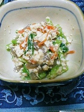 小松菜にひと工夫<白和え>