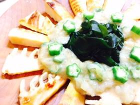 焼タケノコの洋風わさび味噌