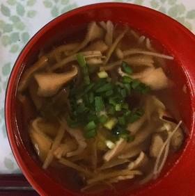 体ぽかぽか♪きのこの生姜スープ