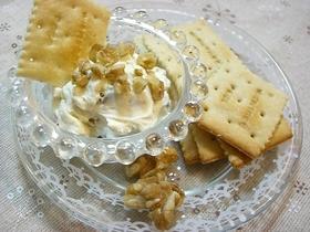 胡桃入り♫メイプル風味のクリームチーズ♡