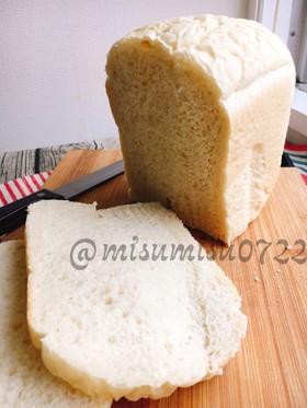 お砂糖なし☆塩味もっちりシンプル食パン