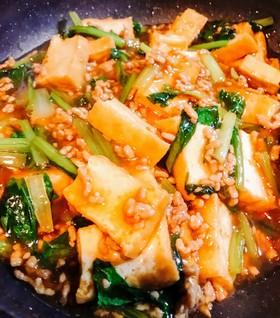 厚揚げと豚ひき肉&小松菜のあんかけ炒め♥