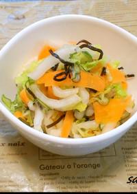 白菜と塩昆布の浅漬け風シンプルサラダ!