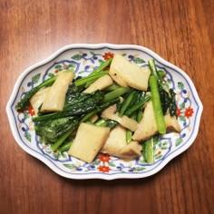 小松菜とエリンギのバター醤油炒め