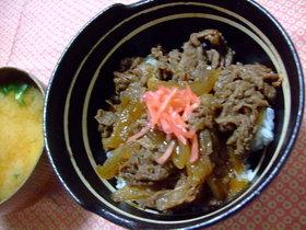 激簡単☆10分で美味しい☆牛丼☆