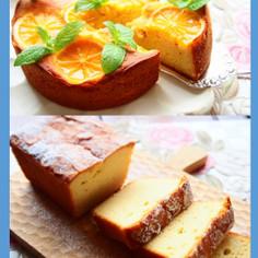 グルテンフリー☆私の好きなパウンドケーキ