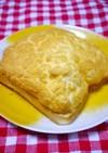 簡単!ふわふわエッグトースト